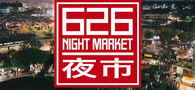 626nightmarketonweb